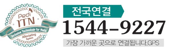 934d94d1ee42c32a717ba9c4347c6ea8_1587437527_5103.jpg