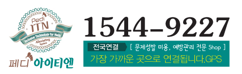 b004cc0b55dc590464252ef78f729510_1587440598_5145.jpg