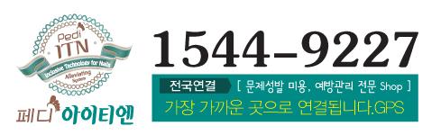 bdcdcf7164fcd1ca4842e182ea4c5c86_1587433895_1348.jpg